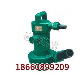 新产品BQF16-15风动潜水泵