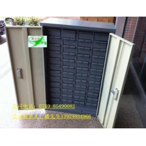 YES-48抽屉带门零件柜,五金配件整理柜