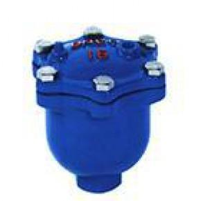 ARVX微量排气阀 重工