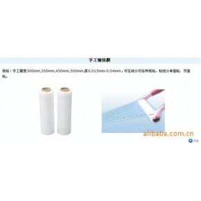 长期供应优质塑料包装用拉伸膜