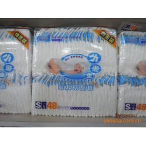 小懒虫系列婴儿全尺寸纸尿裤(小码48片)