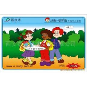 小学互动英语光盘,文具,少儿教育,儿童画册