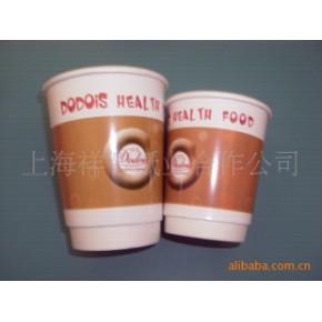 热饮纸杯,咖啡纸杯,双层咖啡纸杯,双层咖啡杯