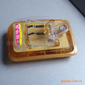 跑马灯万能充 方形万能充 134万能充 USB万能充