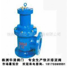 J744X液动、气动快开排泥阀、角式排泥阀(市场)