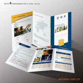 宣传册设计 单页设计  折页设计