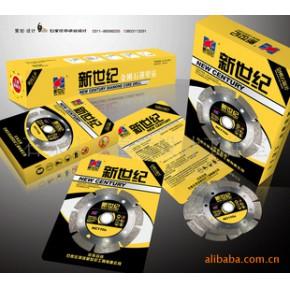 提供包装设计服务、企业形象整体策划