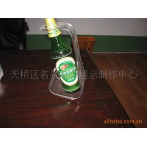 亚克力展示架 亚克力啤酒展示架 有机玻璃展示架