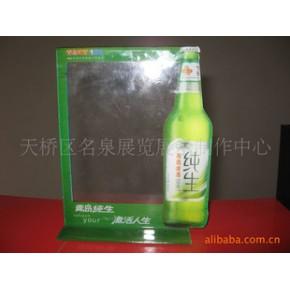 亚克力桌牌 亚克力印刷展示桌牌 亚克力啤酒展示牌