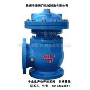 膜片式液动、气动角式快开排泥阀(价格低、质保期24个月)