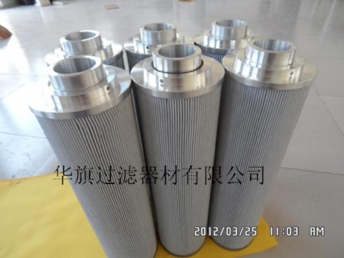 批发TZX2-400*5黎明液压油滤芯