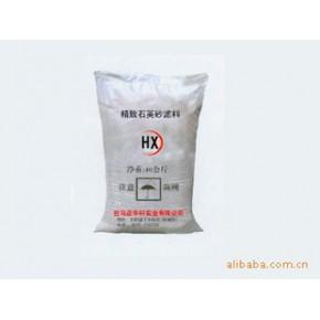 华轩精密耐火材料专用石英砂