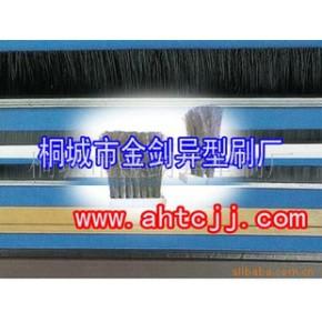 专业提供:门条刷,钢丝条刷,塑料丝刷子,各种材质的条刷
