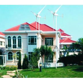 家用风光互补供电系统()