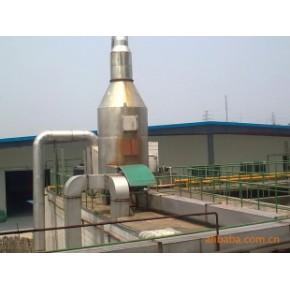 淀粉废水处理设备,食品污水处理工程