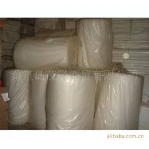 一级优质包装用优质EPE珍珠棉