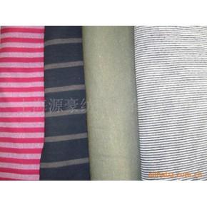 针织羊毛面料 100%w