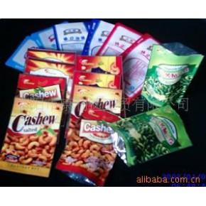 南阳康利达食品包装袋 塑料食品包装袋