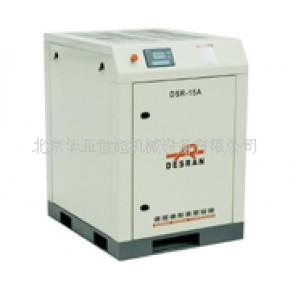 专业优质螺杆空气压缩机15KW22KW高品质压缩空气空压机专业厂商