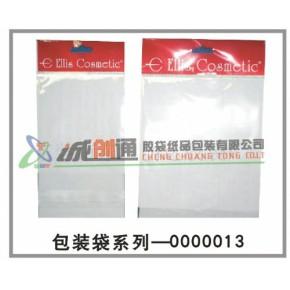 深圳复合袋生产厂家