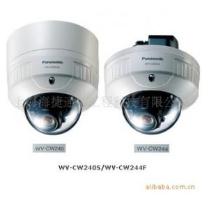 松下半球监控摄像机 WV-CW504SCH 监控工程 监控设备