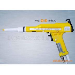 KND-ZN-2 型数字智能一体化静电喷粉枪