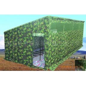 、军品  质优价廉厕所帐篷