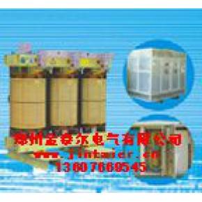 干式变压器(SG(B)10型H级绝缘干式电力变压器)