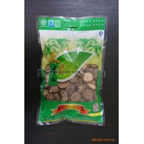 绿色食品远安特产森源袋装香菇