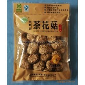 绿色食品远安特产森源香菇袋装花菇