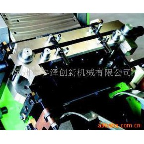 蓄电池设备 可调式剪切刀模