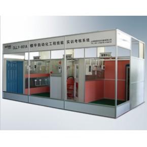 DLLY-601A楼宇自动化工程技能实训考核系统