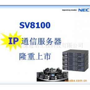 NEC SV8100 电话交换机 程控电话交换机NEC NEC交换机 全新
