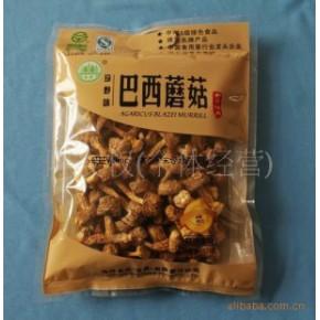 森源绿色食品特产袋装巴西蘑菇批发