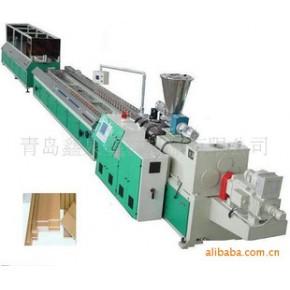 PVC窗台板型材生产线 XQ