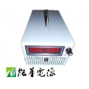直流电源 可调稳压恒流开关电源 可调电源 可调直流稳压电源 可调直流电源