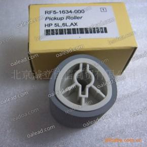 生产批发--惠普|HP6L搓纸轮(RB2-1634-000)