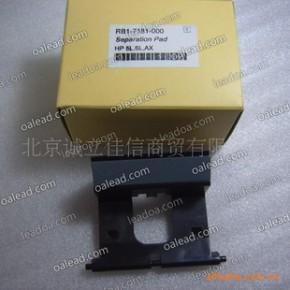 生产批发--惠普|HP6L分页器(RB1-7181-000)