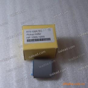 生产批发--惠普|HP1000搓纸轮(RF0-1008-000)