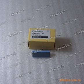 生产批发--惠普|HP1000分页器(RF0-1014-000)