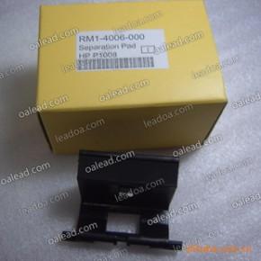 生产批发--惠普|HP-P1008分页器(RM1-4006-000)