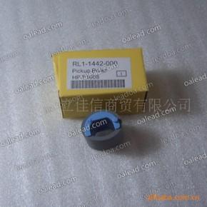 生产批发--惠普|HP-P1008搓纸轮(RL1-1442-000)