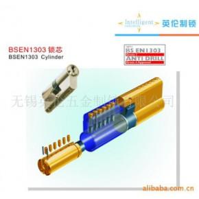 BSEN1303 60铜锁芯