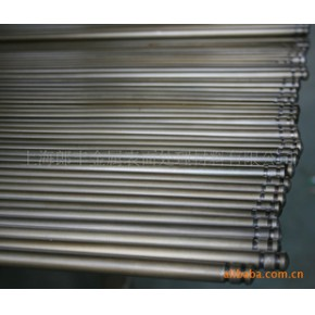不锈钢表面发黑/不锈钢表面电镀、剂/不锈钢表面氧化/ 不锈钢清洁