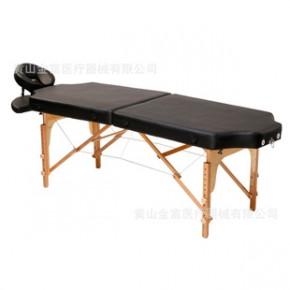 JF-TAPRED 康菲折叠按摩床/理疗 推拿 指压/榫型床面 工厂