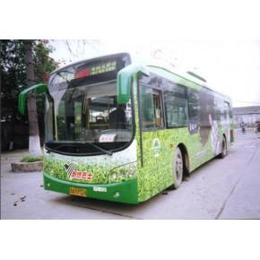 广州环市路公交车身广告海报制作公司
