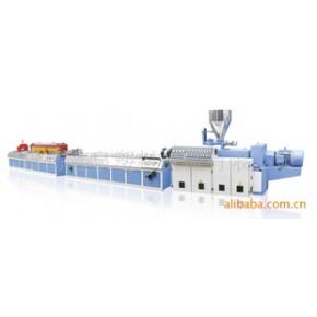 PVC木塑生产设备 XQ
