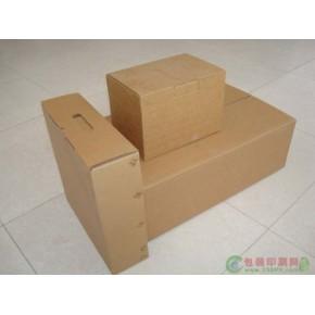 杭州上城区纸箱厂供应杭州上城区瓦楞纸箱外包装瓦楞纸箱、瓦楞纸盒(可来样定做设计)杭州纸箱厂