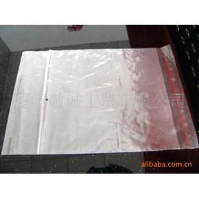 气泡袋、气泡膜 LDPE