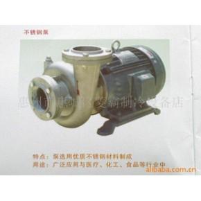 不锈钢泵 源立牌管道泵